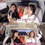 韓国スターの美人妻トーク、イ・ユンジン、RAIN(ピ)の家庭教師時代の秘話を明かす!