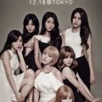 AOA 初の単独コンサート 12月18日 東京にて開催決定!