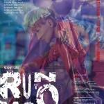 超新星グァンス、ゴニル コメント動画到着!ミュージカル『RUN TO YOU ~Street Life~』