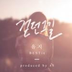 BESTieユジ、ソロ曲「歩いたその道」を電撃発表!