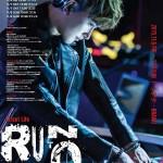 超新星グァンス、ゴニル出演!ミュージカル「RUN TO YOU」大阪公演決定!
