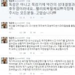 韓国芸能界 相次ぐ体調不良にファンは心配!