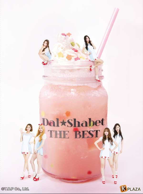 BEST-ALBUM『THE-BEST』