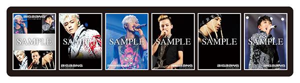 BIGBANG_フレーム一覧