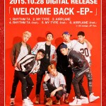 BIGBANGの系譜をつぐ大型新人iKON(アイコン)、10月28日(水)に初の日本語楽曲先行配信リリース決定!