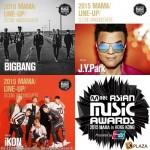 BIGBANG、iKON、パク・ジニョンの出演が決定!2015MAMA 12/2@香港