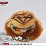 韓国人気番組「冷蔵庫をお願い」でシン・スンフンをゲストに成功率100%プロポーズ料理対決!