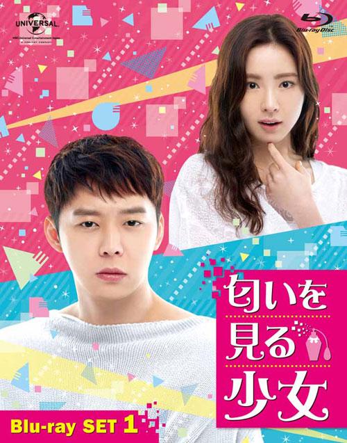 「匂いを見る少女」DVD