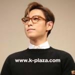 BIGBANG T.O.Pと大麻吸引の女性練習生、執行猶予4年で釈放される