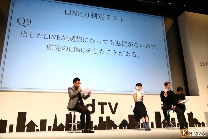 dTV_5