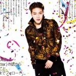 Jun. K (From 2PM) 情熱の源はどこにある?『andGIRL 12月号』 11月12日(木)発売!