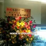 解散を発表したSHU-I(シューアイ)の LIVE TOUR 2015「SHU-I BEST」現場より