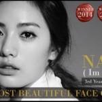 「世界で最も美しい顔100人」AFTERSCHOOLナナ、2年連続1位!