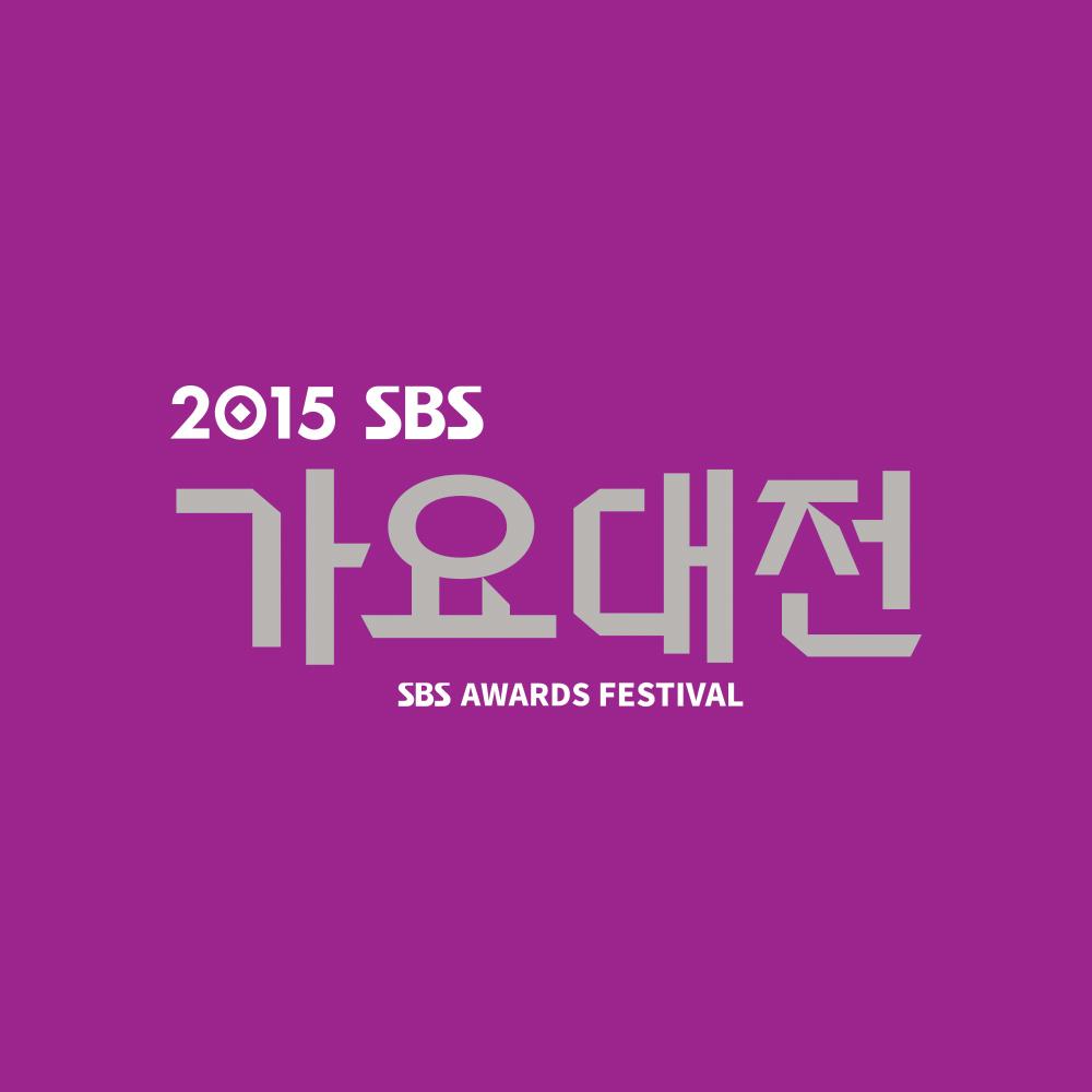 SBS歌謡大祭典