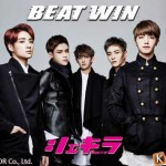 BEAT WIN12月3日「シャキラ」発売!来日プロモーション公演展開中!