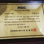「無限に挑戦」韓国で一番愛されているバラエティ番組に!
