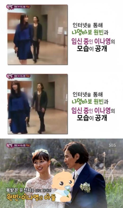 「一夜のTV芸能」イ・ナヨン&ウォンビン