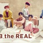 BTOBのドキュメンタリー番組Huluオリジナル「BTOB the REAL」今月から配信スタート!