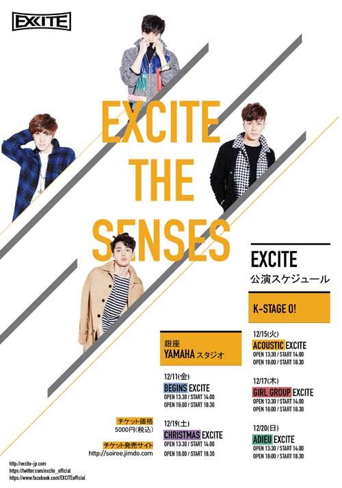 EXCITE-THE-SENSES