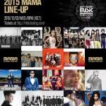 MONSTA X、SEVENTEEN、San E、ジェッシー、ヒョナ、最終出演決定!2015MAMA