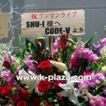 SHU-I TOUR FINAL ZEPPTOUR東京開催!4時間を超える東京最後のライブの取材現場より