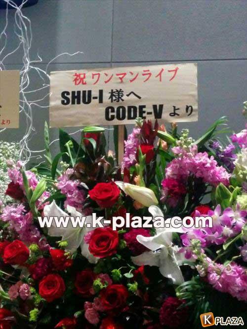 SHU-I005