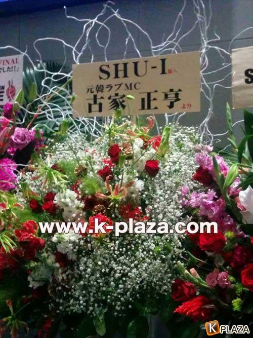 SHU-I006