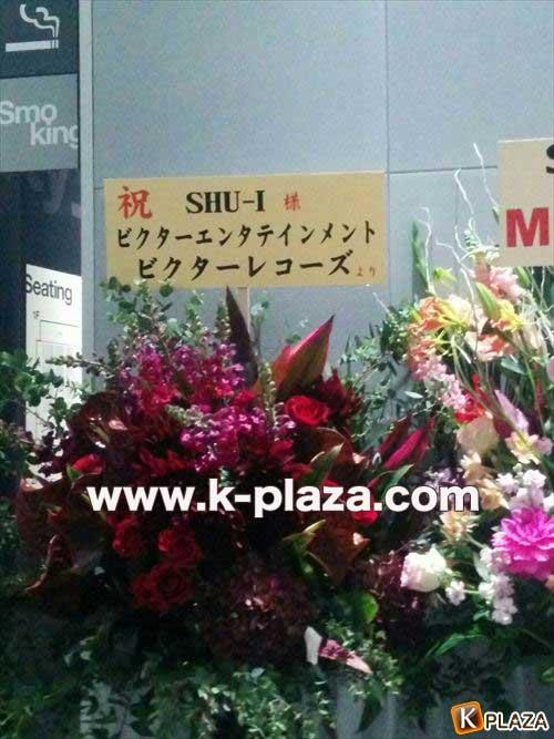 SHU-I007