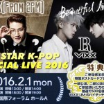 Jun.K(From 2PM)&VIXX LR 出演決定! 「THE STAR K-POP SPECIAL LIVE 2016」 開催へ