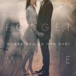 「私を忘れないで」キム・ハヌル、チョン・ウソンとの共演をデビューの時から夢見ていた?!