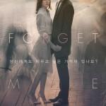 チョン・ウソン&キムハヌル主演映画「私を忘れないで」来年1月に公開決定!