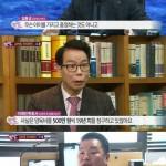 キム・ヒョンジュンの父、芸能情報番組に出演して元恋人Aさん側の要求を明かす