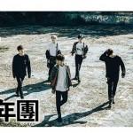 防弾少年団「2015 BTS LIVE ~Japan Edition~ 」ライブ・ビューイング実施決定!