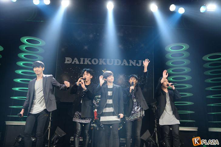 大国男児D-(2)
