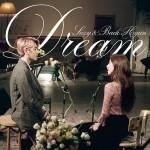 EXOベクヒョン&miss Aスジ、夢のコラボデュエット曲「Dream」7日公開へ