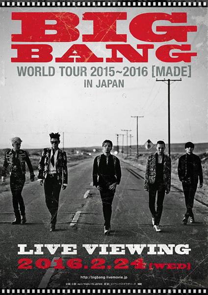 BIGBANG-LV