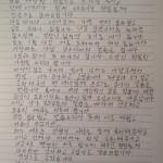 チョンウ&キム・ユミ、結婚を電撃発表!「両親の意思により結婚式は非公式」