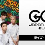 ちょっと大人になったGOT7が登場!1stアルバム 『モリ↑ガッテヨ』 で盛り上がってよ!!『andGIRL 2月号』 2016年1月12日(火)発売 !!
