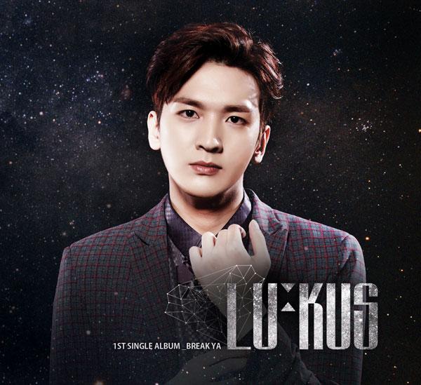 sLUKUS_240-120_donghyun-1