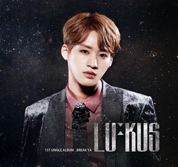 sLUKUS_240-120_jinwan-1