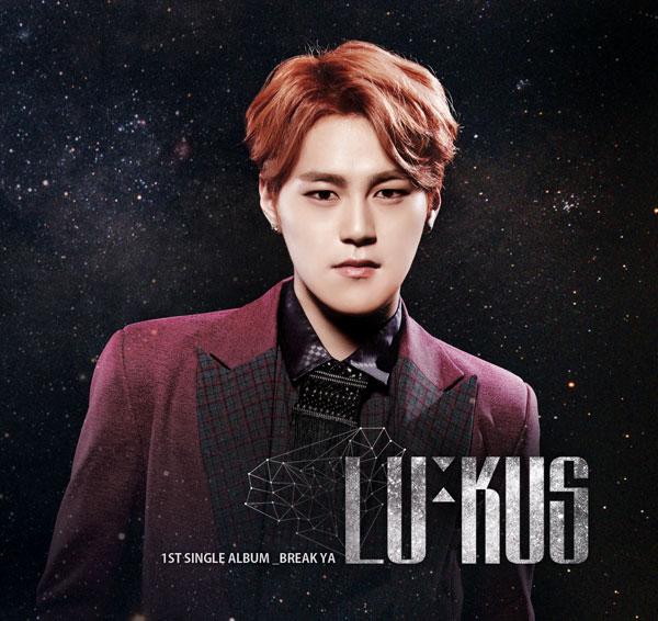 sLUKUS_240-120_kyungjin-1