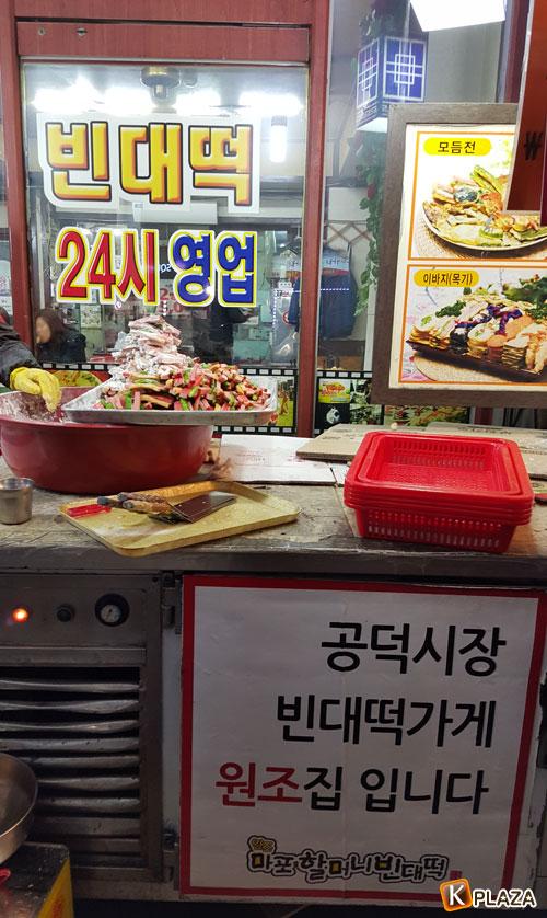 韓国ジョン3