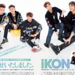 """BIGBANGの弟分、『WELCOME BACK』 でついにデビュー!""""大変お待たせいたしました"""" iKON 『andGIRL 3月号』掲載!"""