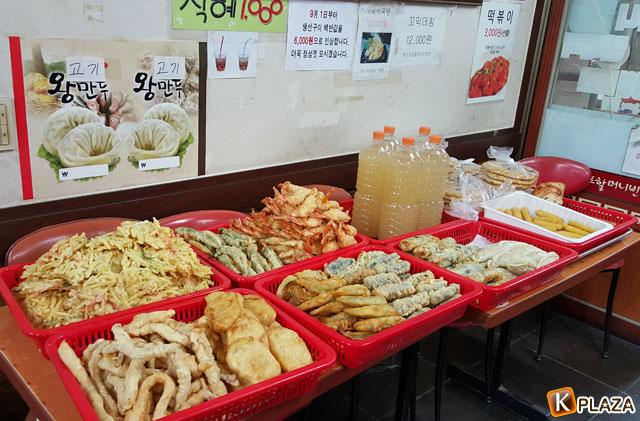 韓国ジョン11