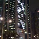韓国のウリ銀行の可愛すぎる新年の挨拶!セヘ ボッ マニ パドゥセヨ