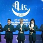 NU'EST、韓国4th Mini Album「Q is.」発売!記者会見&SHOWCASE開催!