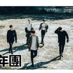 防弾少年団 2015 BTS LIVE ~Japan Edition~ ライブ・ビューイング開催!