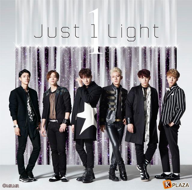 Just1light