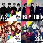2PM、BOYFRIEND、MONSTA X、TWICE 出演決定!『KCON 2016 Japan × MCOUNTDOWN』第1次ラインナップ​決定!