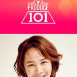 チャン・グンソクがプロデューサー!超話題のオーディション番組「PRODUCE 101」4月より日本で放送開始!